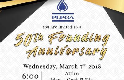 invitation-plpga-anniversary-pic_1024